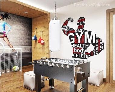 Наклейка Спорт и здоровый образ жизни