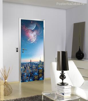 Наклейка Планеты над Нью-Йорком