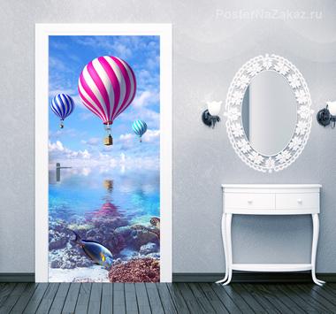 Наклейка Воздушный шар