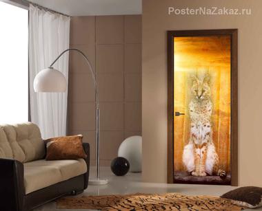 Наклейка Солнечный леопард