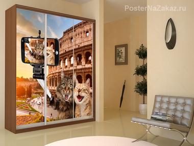 Наклейка Коты в Риме