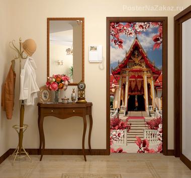 Наклейка Красный храм