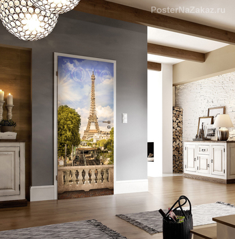 Наклейка Парижская башня