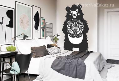 Наклейка Счастливый медведь