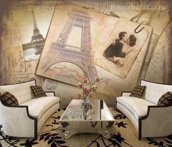 Фотообои Романтика Парижа